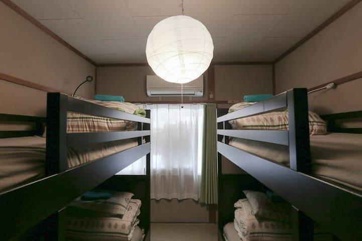 9Cozy&Comfy Mixed Dorm Free Portable WiFi - Sakyō-ku, Kyōto-shi - Dům