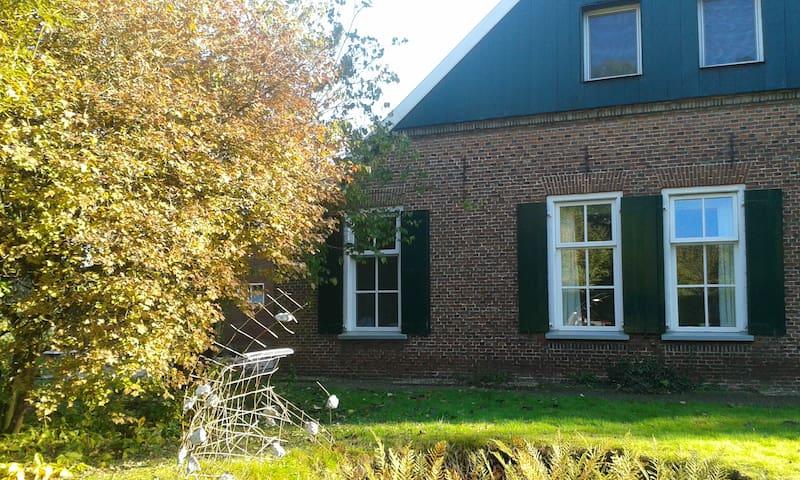 Je eigen appartement en tuin in oude boerderij - Winterswijk Brinkheurne - Apartamento