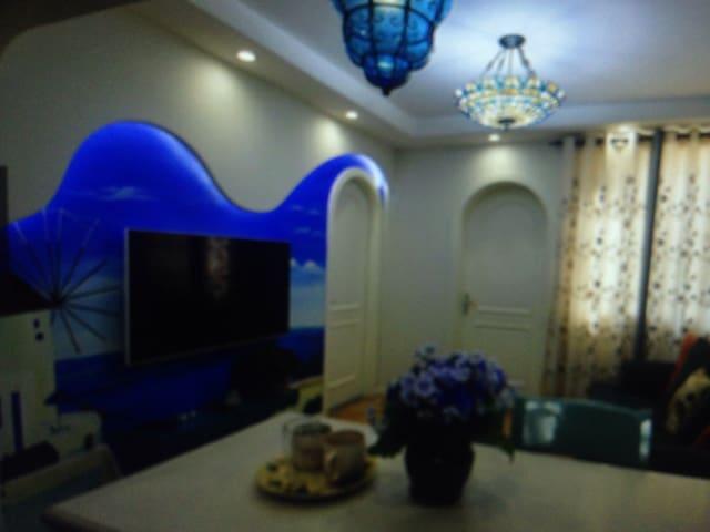 Cozy room - IE - Casa