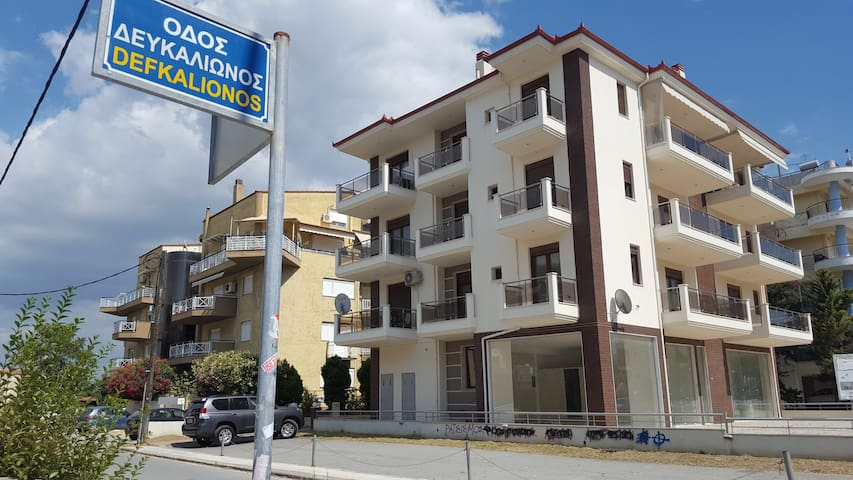 Comfort Flat 5 munites from the beach - Thessaloniki - Lägenhet