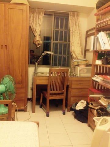 柚木單人房 - Yongkang District - Wohnung