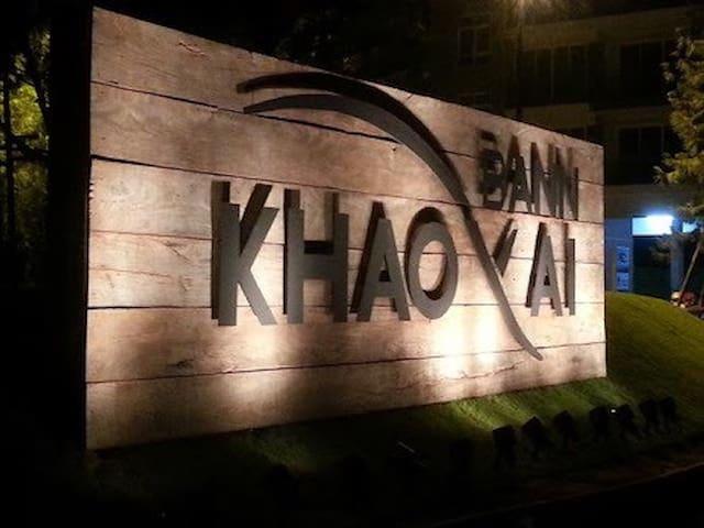 Relaxing & Romantic at Ban Khao Yai - Pak Chong  - Selveierleilighet