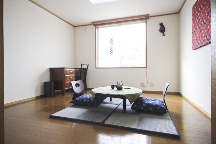 Cozy Room in Main Area of Kamakura! - Kamakura-shi - Apartemen