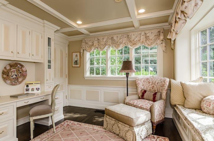 Cozy Suite, full bathroom, good for study&office - Lexington - Hus
