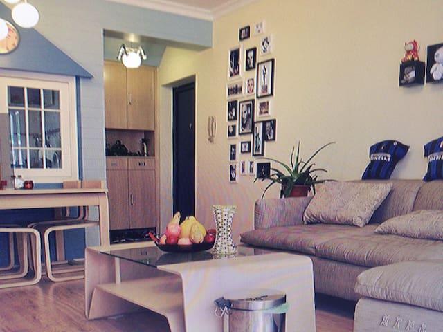 Garden style rent - 基尔马诺克 - Appartement