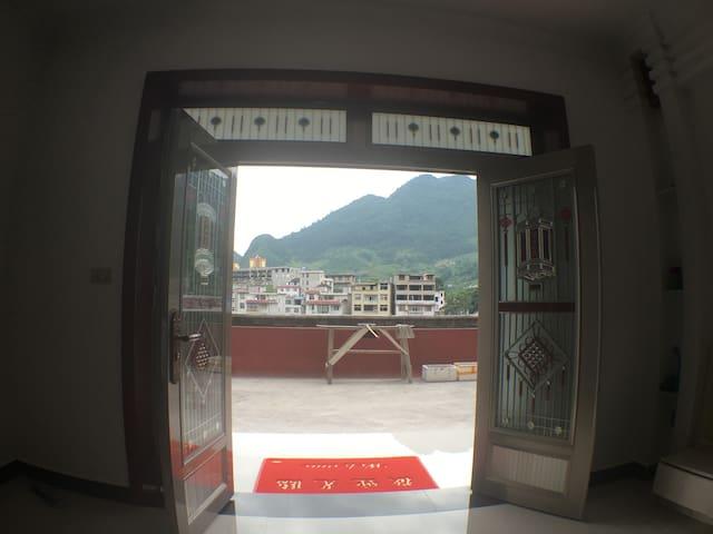 鹤峰最高端楼盘的居家景观房 - Enshi - Daire