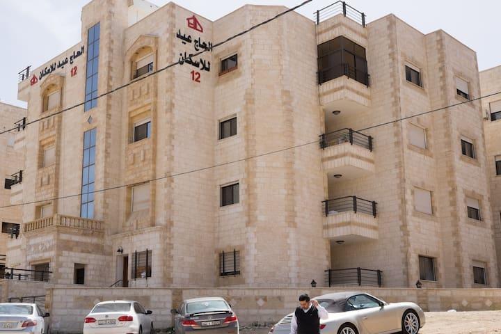 Amman Jbeha Family Apartment - Amman - Daire