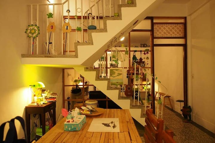 KingFrog Backpacker Hostel - Yilan City - Dům