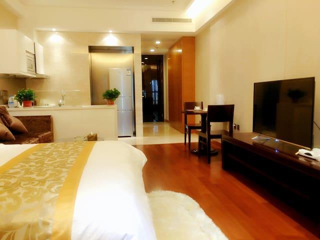 沈阳新世界假日公寓酒店 - Shenyang - Appartement