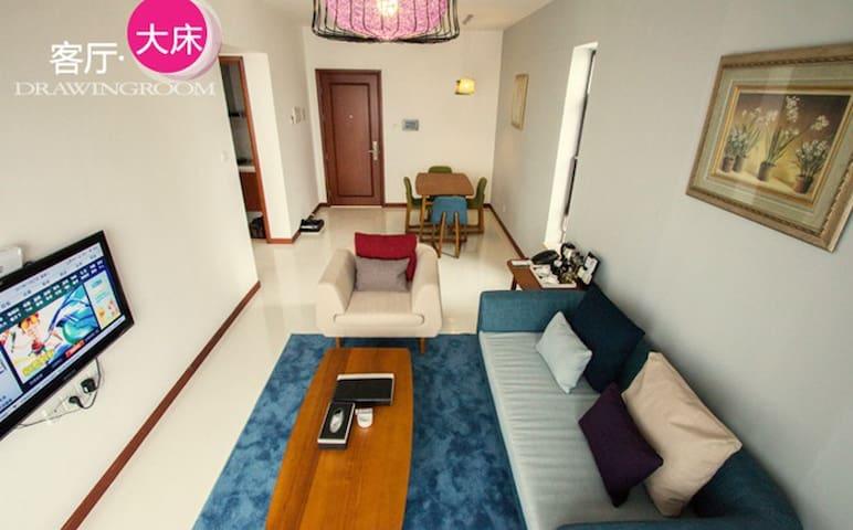 Yidong apartment - Zhuhai - Ev