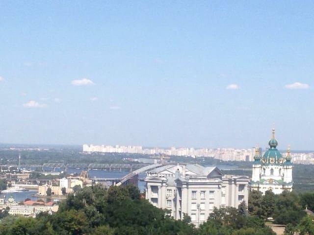 Apart-Hall - Kiev - Bed & Breakfast