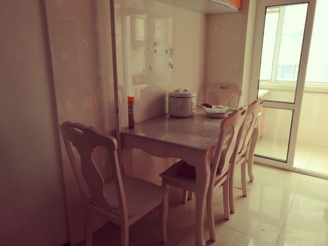 阳光城怡景园日租房 - Changchun Shi - Wohnung