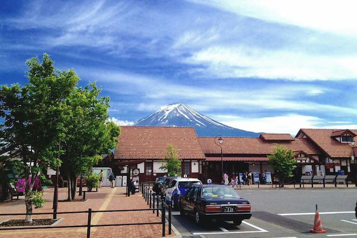 Room with Scenic Beautyof Mt.Fuji2 - Fujikawaguchiko - Apartamento
