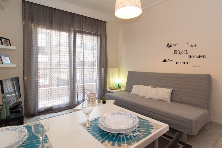 SWEET HOME for 4 guests - Nei Epivates