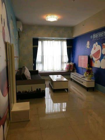 靠近方特欢乐世界、情侣家庭出行首选、温馨家庭房 - Zhuzhou