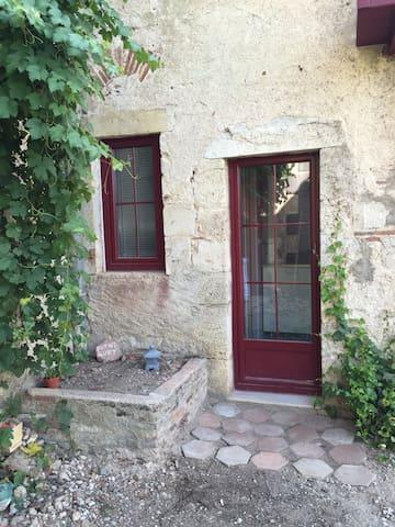 Gîte dans propriété très au calme - Chareil-Cintrat - Casa