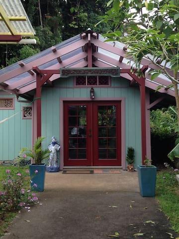 Magic Garden Cottage - Honokaa - Talo