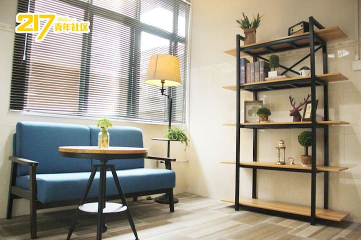 217青年公寓 - Nanning