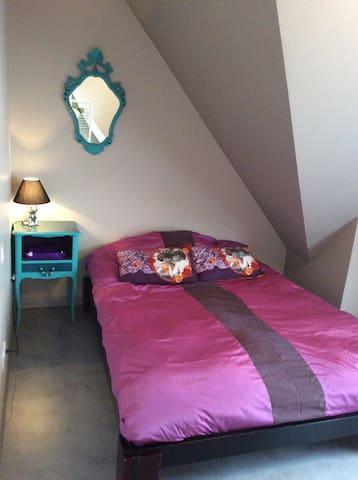 Chambre au vert à 20 min de Strasbourg, 35' Colmar - Uttenheim - Huis