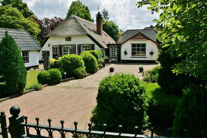Cosy holiday home in a nice village - Nunspeet - Apartemen