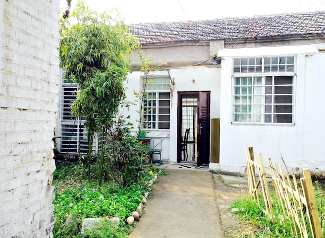 Private House In YangZhou.Show The 2500Years' City - 扬州 - Rumah