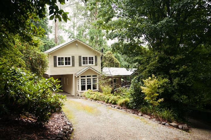 Green Haven Cottage - Sherbrooke - Casa