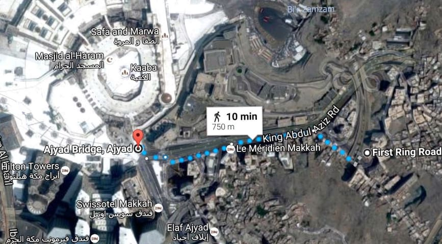10 minutes' walk to Haram (the Holy Mosque) - Mecca - 公寓