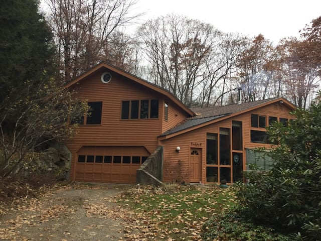 Quiet apartment in the woods of new england - Surry - Apartmen