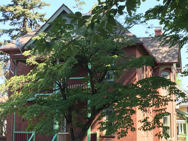 The Cherry on Top  - Hartford - Casa