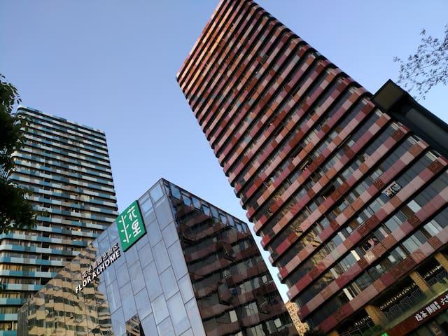 舒适家/球场街/一元路/江滩/酒店式公寓 Cozy&Convenient Flat - Wuhan - Leilighet