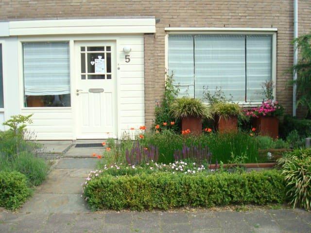 Heerlijk thuis in een huis - Veghel - Casa