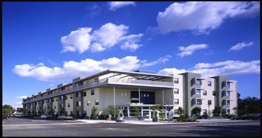1 bedroom private room on Medical School Campus - Pomona - Byt