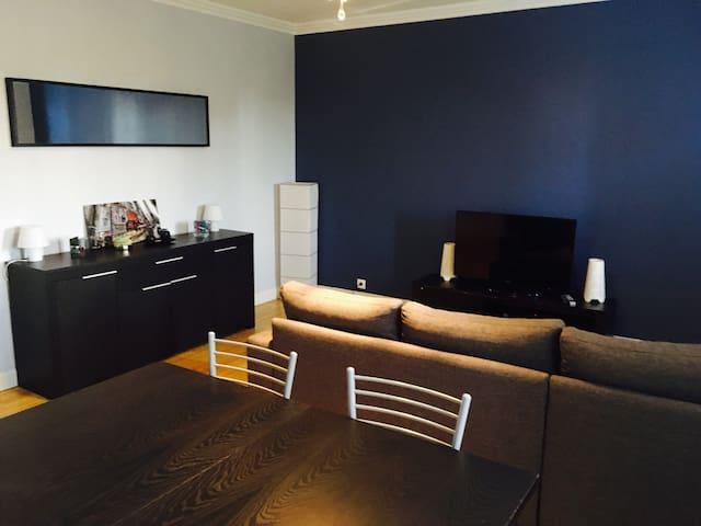 Bel appartement avec vue sur jardin - Châteauroux - Appartement
