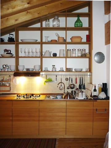 Design Apartment Cavareno - Cavareno - Leilighet