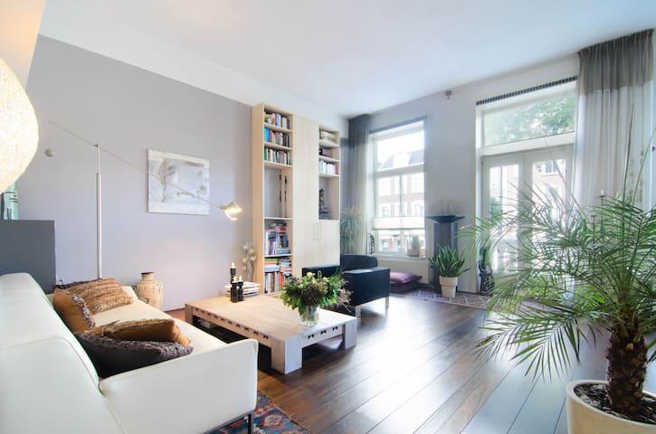 Sunny, Elegant, Spacious apartment in the Centre - 阿姆斯特丹 - 公寓