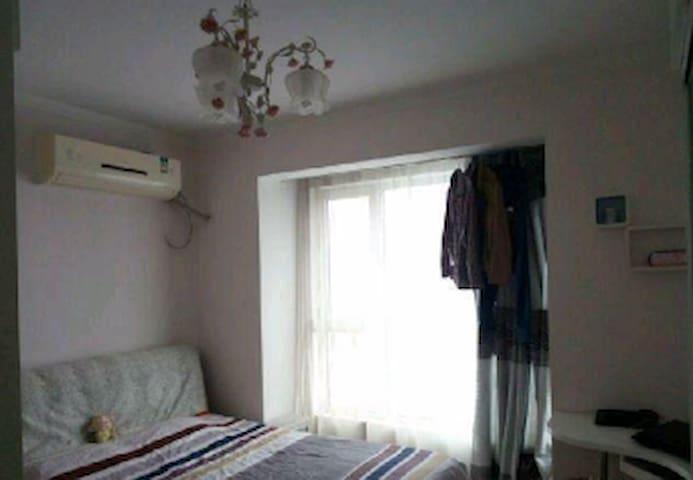 燕山·樱园w - Jinan - Appartement