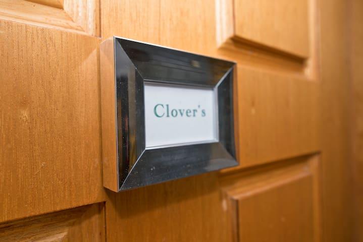 Clovers Studio Downtown Mullumbimby - Mullumbimby