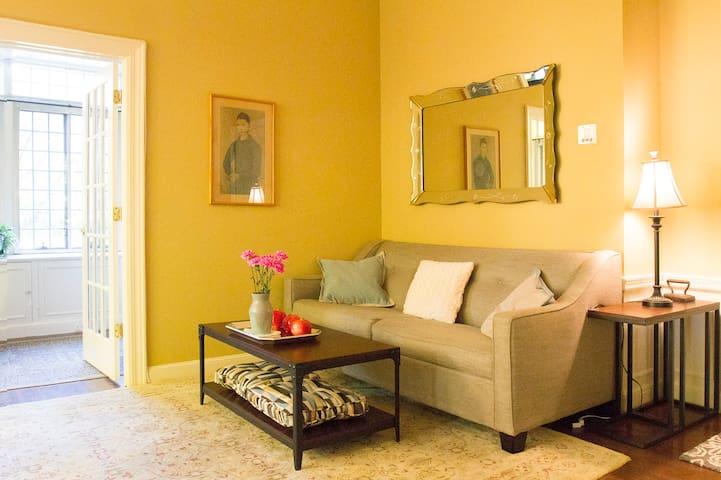 Cozy Apartment in Historic Mansion - Peekskill - Condo