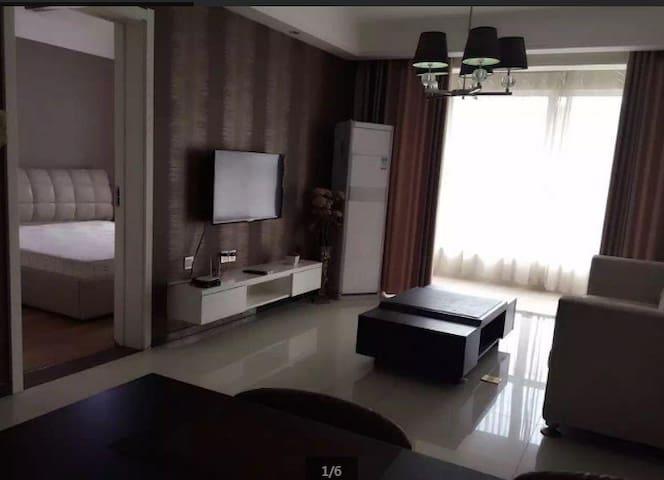 大润发旁安泰水晶城93平豪华装修两居室家具家电拎包 - Rizhao Shi - Apartamento