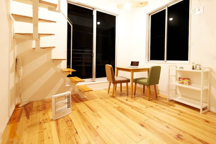 Relaxing Place/Free WiFi/Shibuya One Stop/Clean - Setagaya-ku - Departamento