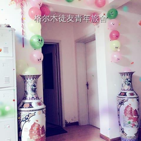 格尔木驴友部落青年旅舍 ,是徒搭,自驾,休息的好地方。订房(PHONE NUMBER HIDDEN) - Haixi Mengguzuzangzuzizhizhou - Departamento
