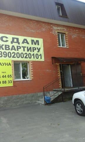 Аренда квартир - Uliánovsk - Apartotel