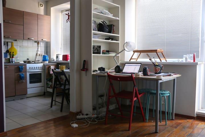COZY STUDIO NEAR THE CENTER - Moskva - Lägenhet