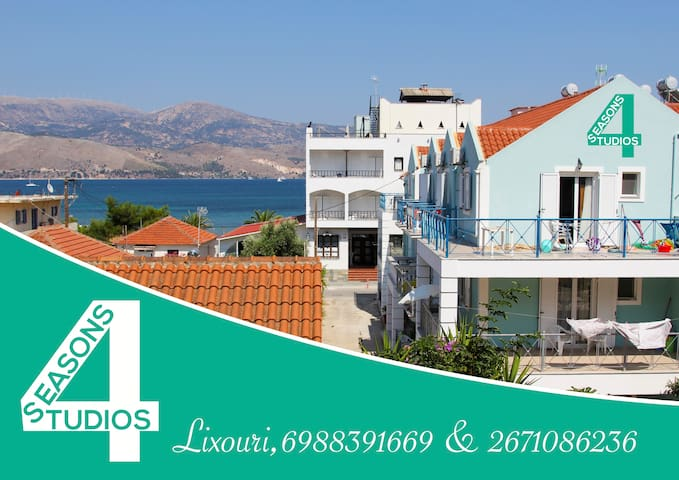 4 Seasons Studios (1st floor - room 2) - Lixouri - Apartmen
