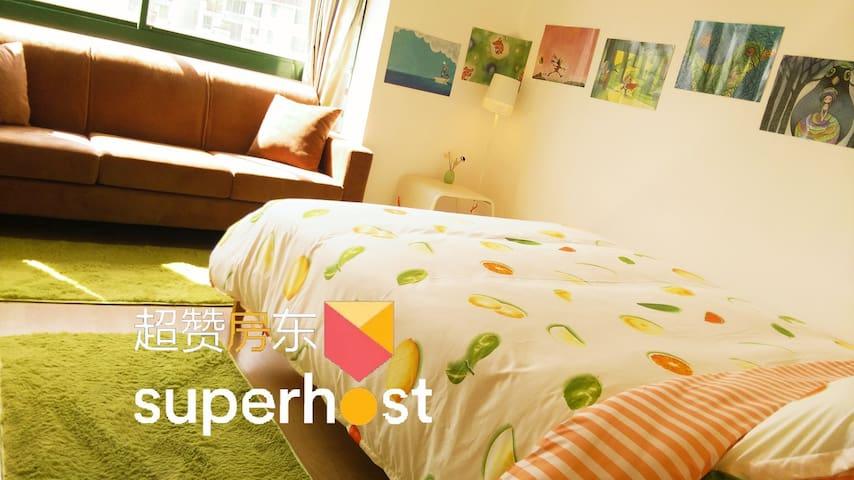 Double Room~Near Metro Station and Futian port - Shenzhen - Minsu (Taiwan)
