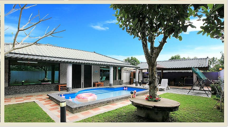 "Private pool villa""No light harm the night sky"" - 花蓮縣 - Rumah"