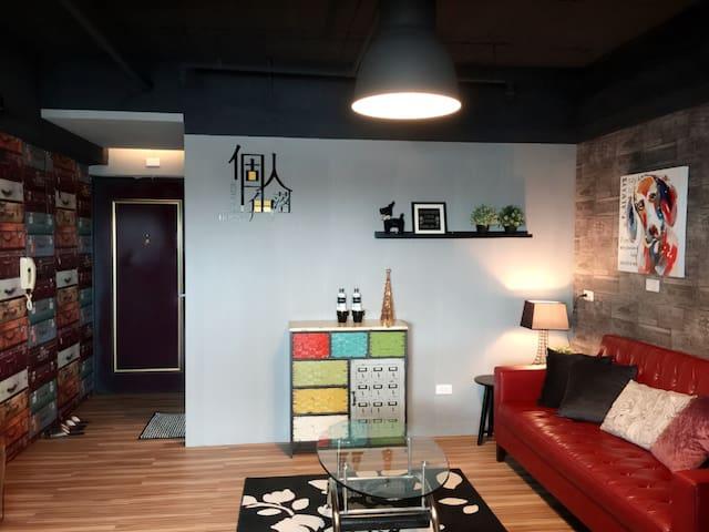 個人角落。2人獨立日租屋。專屬您的工業風渡假套房 - Hualien City - Lägenhet