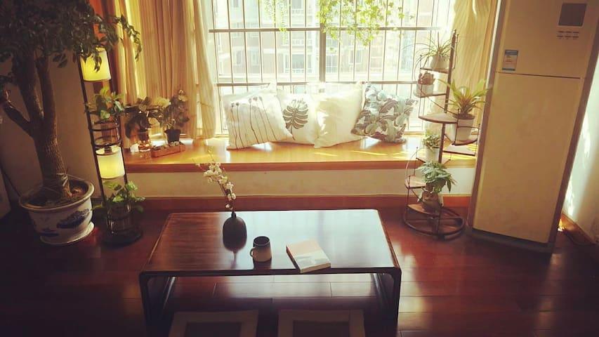 充满阳光的温馨双人房1.5米大床/汉街地铁口/一百平客厅 - Wuhan - Appartamento