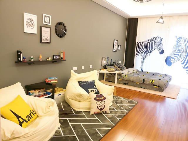 学府路 近翠湖 理工大 师大 云大 民大 休闲带桌游潮人个性公寓 - Kunming - Leilighet