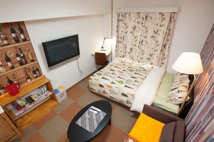 We have created a place like getaway in the forest - Higashi-ku, Nagoya-shi - Condominium